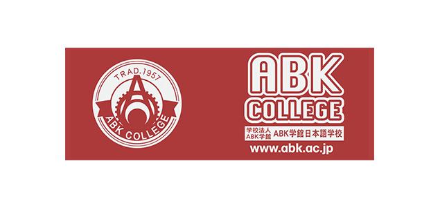 アジア学生文化協会