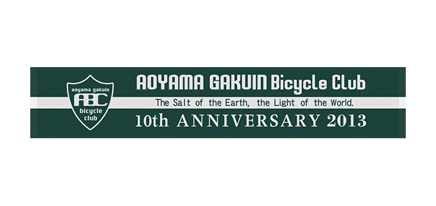 青山学院自転車クラブ