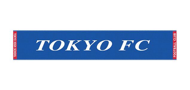 東京高校 サッカー部