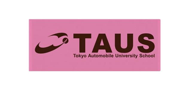 東京自動車大学校