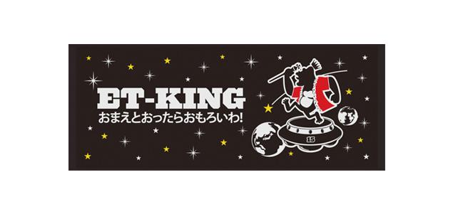 ET-KING