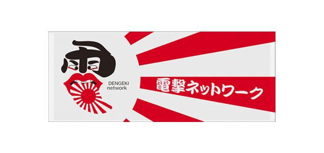 TOKYO SHOCK BOYS AGENCY