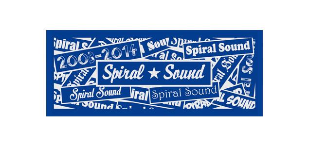スパイラルサウンド-3