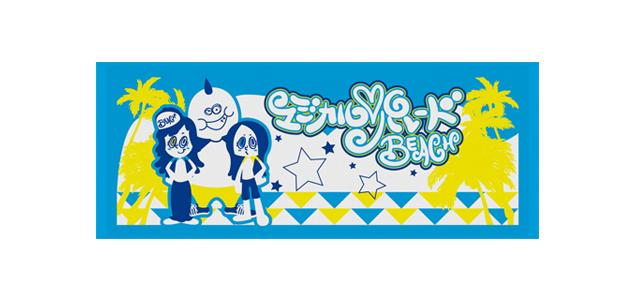 マジカル パレード BEACH-3
