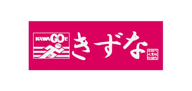 川越町体育会