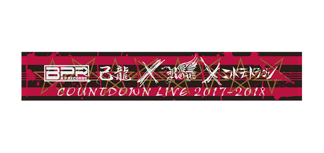 COUNTDOWN LIVE 2017-2018