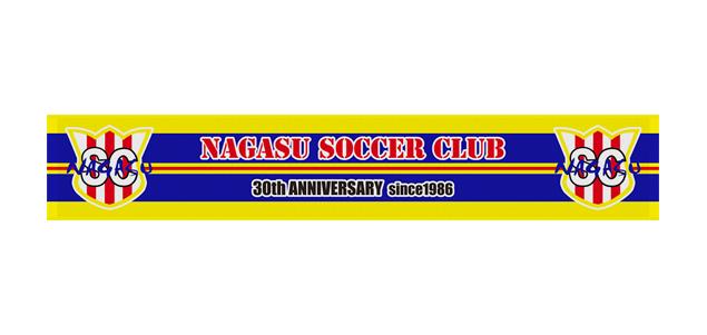 長洲サッカークラブ